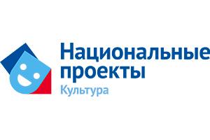 Виртуальный концертный зал Тольяттинской филармонии